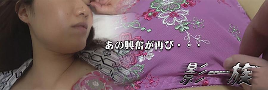 巨乳 乳首:影一族:マンコ
