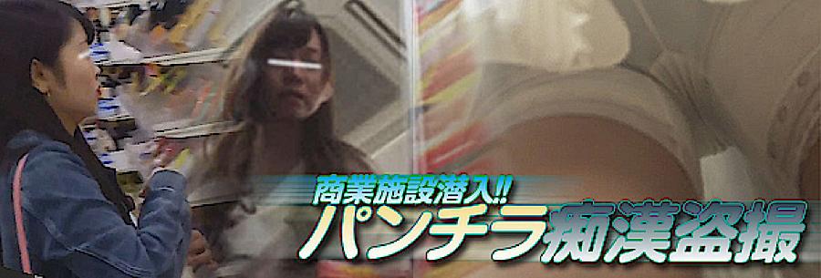 巨乳 乳首:商業施設潜入!!パンチラ痴漢盗SATU:マンコ