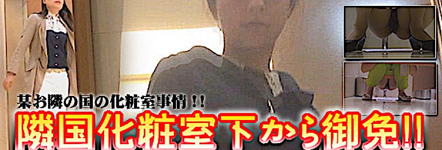 巨乳 乳首:隣国化粧室下から御免!!:おまんこパイパン