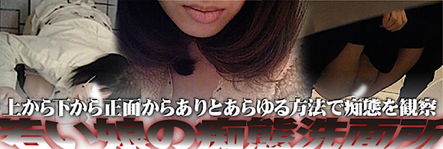 巨乳 乳首:若い女良の痴態洗面所:まんこ