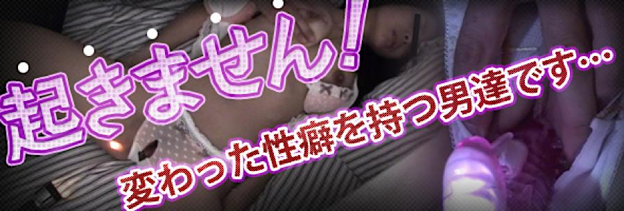 巨乳 乳首:起きません!:無毛おまんこ