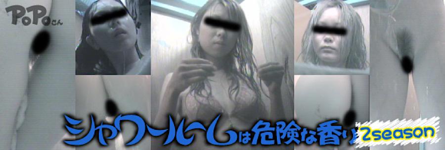 巨乳 乳首:シャワールームは危険な香り 2シーズン:無毛おまんこ