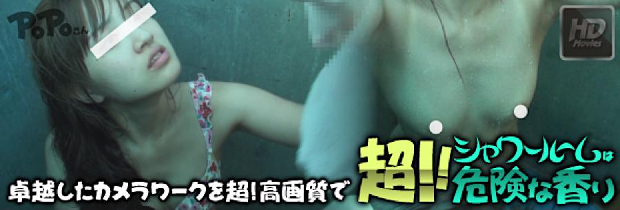 巨乳 乳首:シャワールームは超!!危険な香り:無毛まんこ