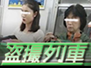 巨乳 乳首:盗SATU列車:無修正オマンコ