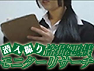 巨乳 乳首:盗SATU悪戯モニターリサーチ:丸見えまんこ