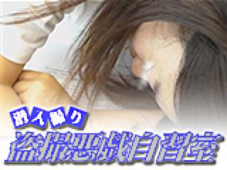 巨乳 乳首:盗SATU悪戯自習室:パイパンマンコ