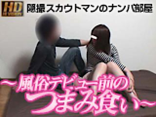 巨乳 乳首:スカウトマンのナンパ部屋~風俗デビュー前のつまみ食い~:無修正マンコ