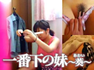 巨乳 乳首:一番下の~葵~:おまんこ