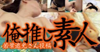 巨乳 乳首:★SNSで出会った人妻をハメ撮りしちゃいます:まんこ