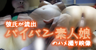 巨乳 乳首:★彼氏が流出 パイパン素人娘のハメ撮り映像:オマンコ丸見え