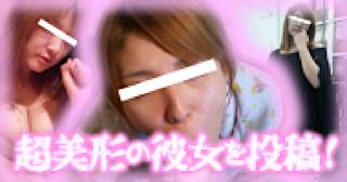 巨乳 乳首:★超美形の彼女を投稿!!:まんこ無修正