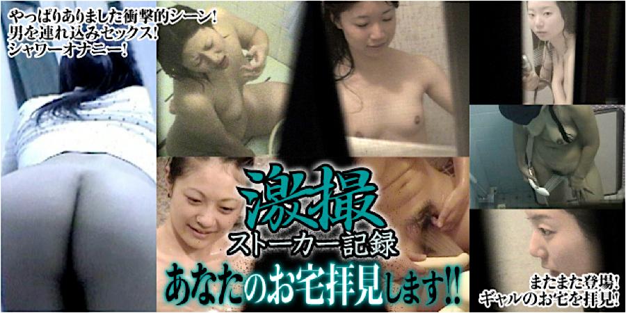 巨乳 乳首:激撮ストーカー記録あなたのお宅拝見します:マンコ無毛