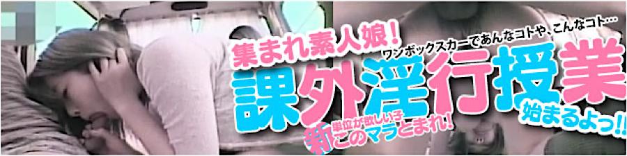 巨乳 乳首:新・単位が欲しい子このマラとまれ!:オマンコ