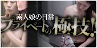 巨乳 乳首:プライベートの極技!!:マンコ