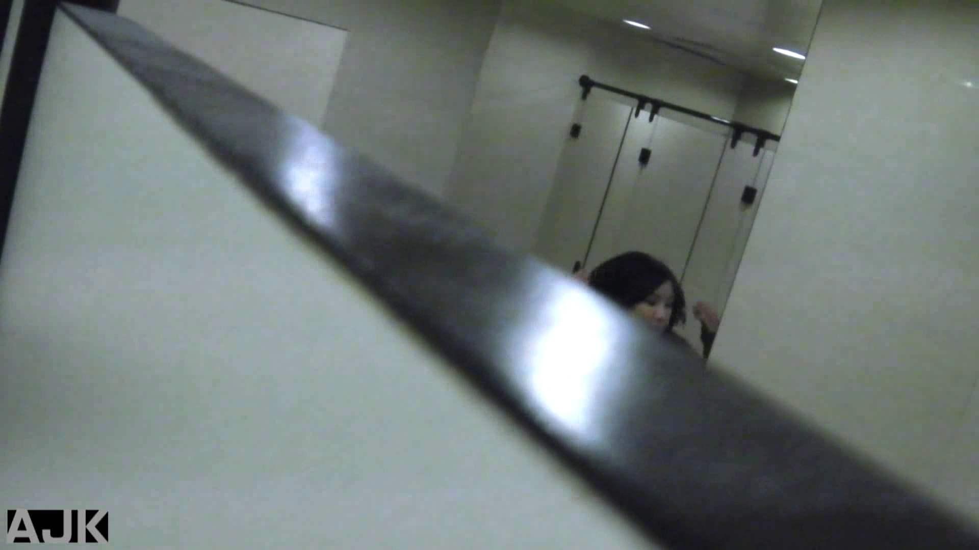 隣国上階級エリアの令嬢たちが集うデパートお手洗い Vol.01 OLの実態 | 丸見え  42pic 1