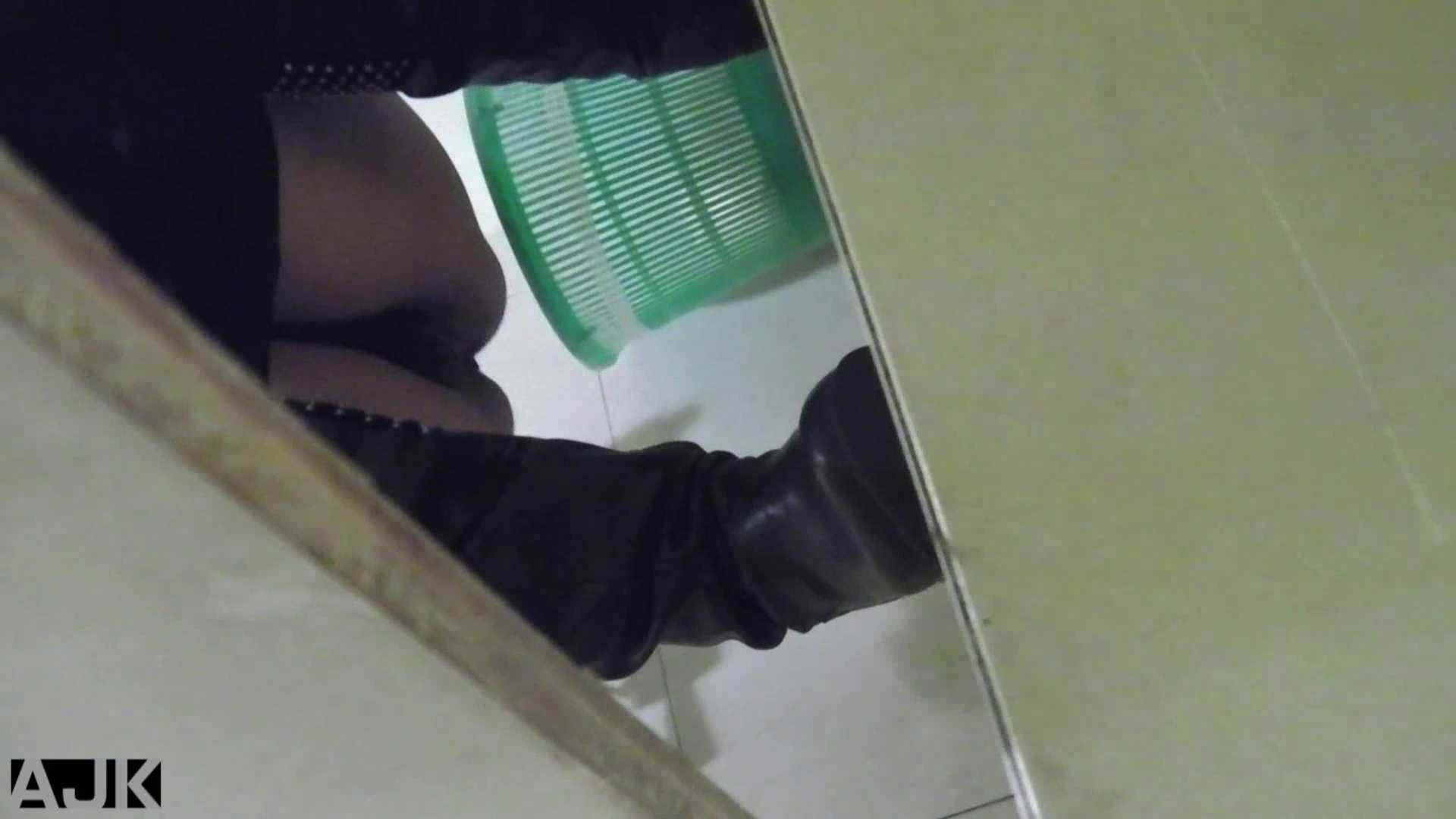 隣国上階級エリアの令嬢たちが集うデパートお手洗い Vol.01 OLの実態 | 丸見え  42pic 28