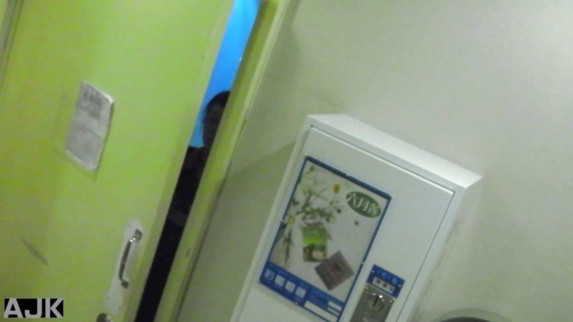 隣国上階級エリアの令嬢たちが集うデパートお手洗い Vol.11 OLの実態  58pic 6