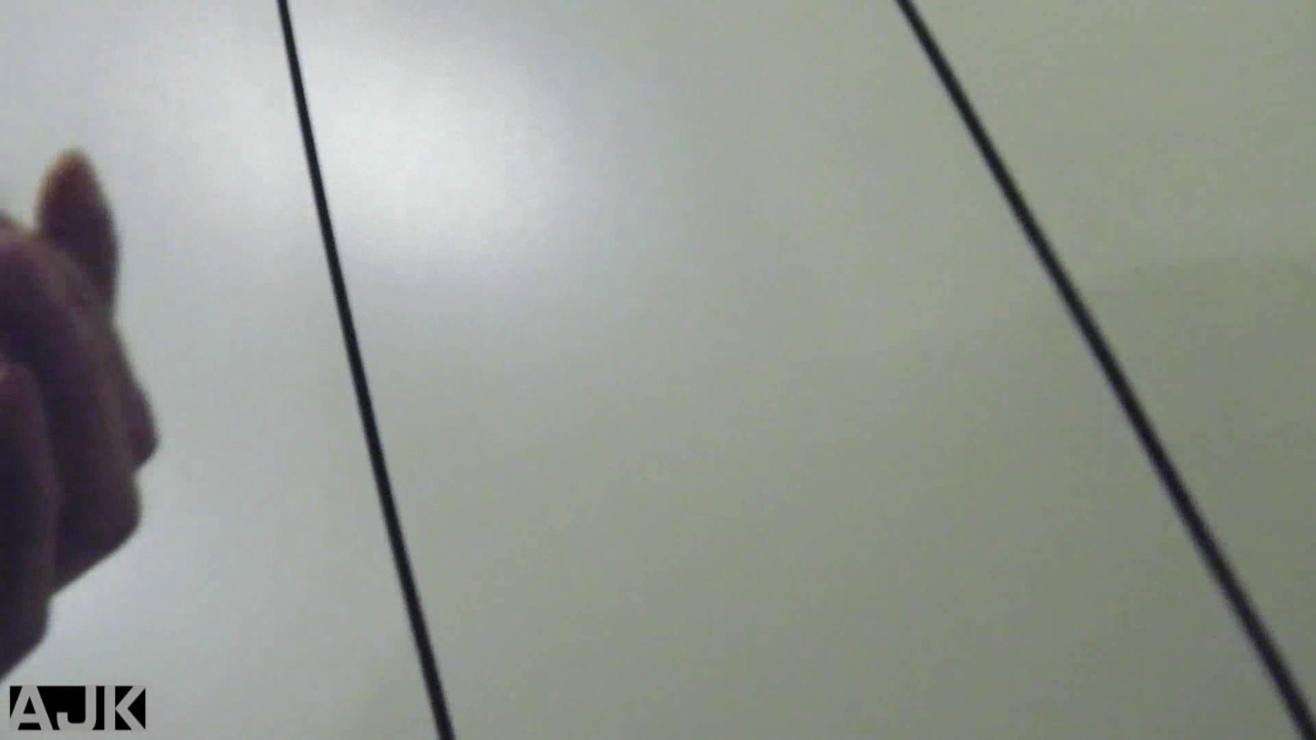 隣国上階級エリアの令嬢たちが集うデパートお手洗い Vol.14 OLの実態 | お手洗い  97pic 27