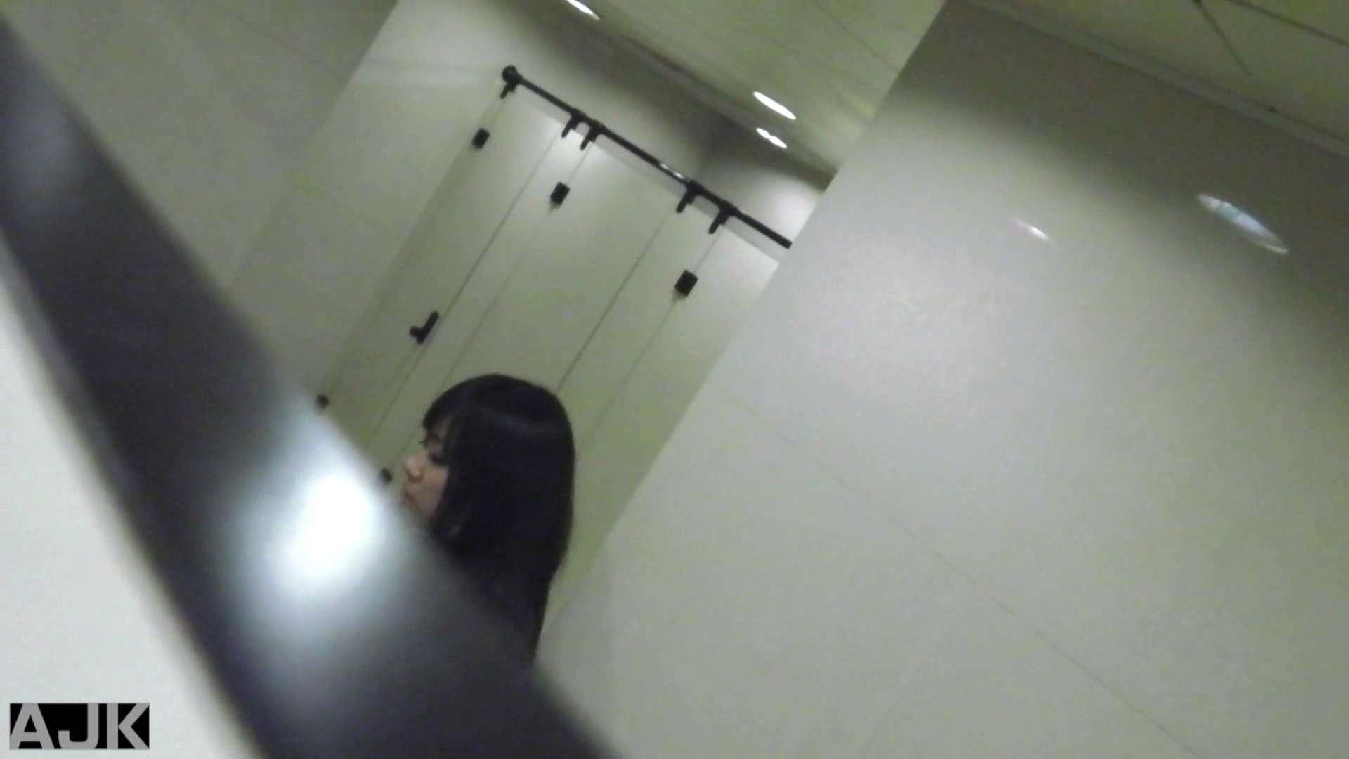 隣国上階級エリアの令嬢たちが集うデパートお手洗い Vol.14 OLの実態  97pic 54
