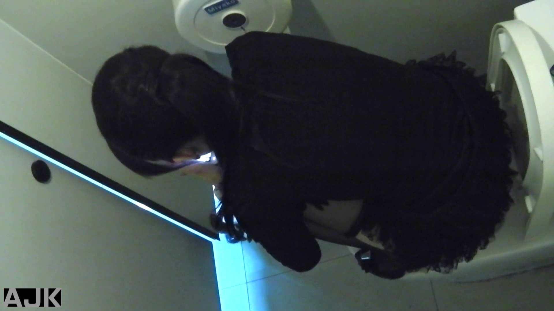 隣国上階級エリアの令嬢たちが集うデパートお手洗い Vol.23 OLの実態 | お手洗い  92pic 9