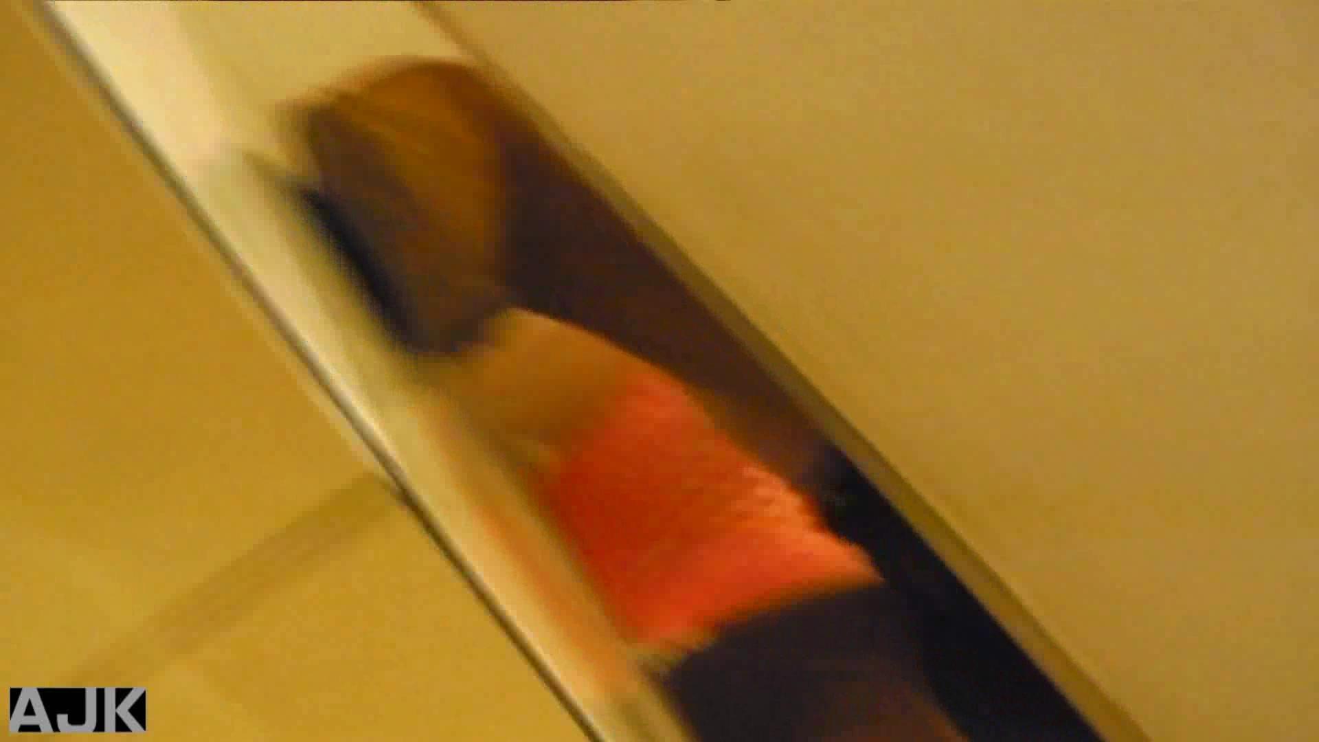 隣国上階級エリアの令嬢たちが集うデパートお手洗い Vol.27 OLの実態   お手洗い  35pic 1