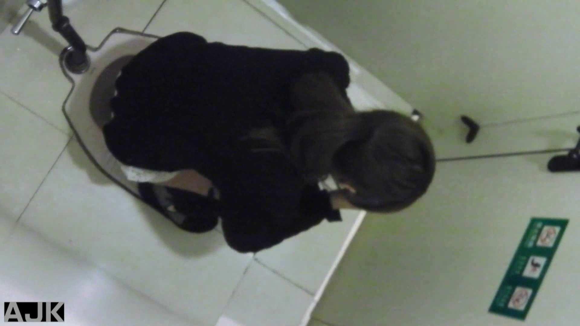 隣国上階級エリアの令嬢たちが集うデパートお手洗い Vol.27 OLの実態  35pic 26
