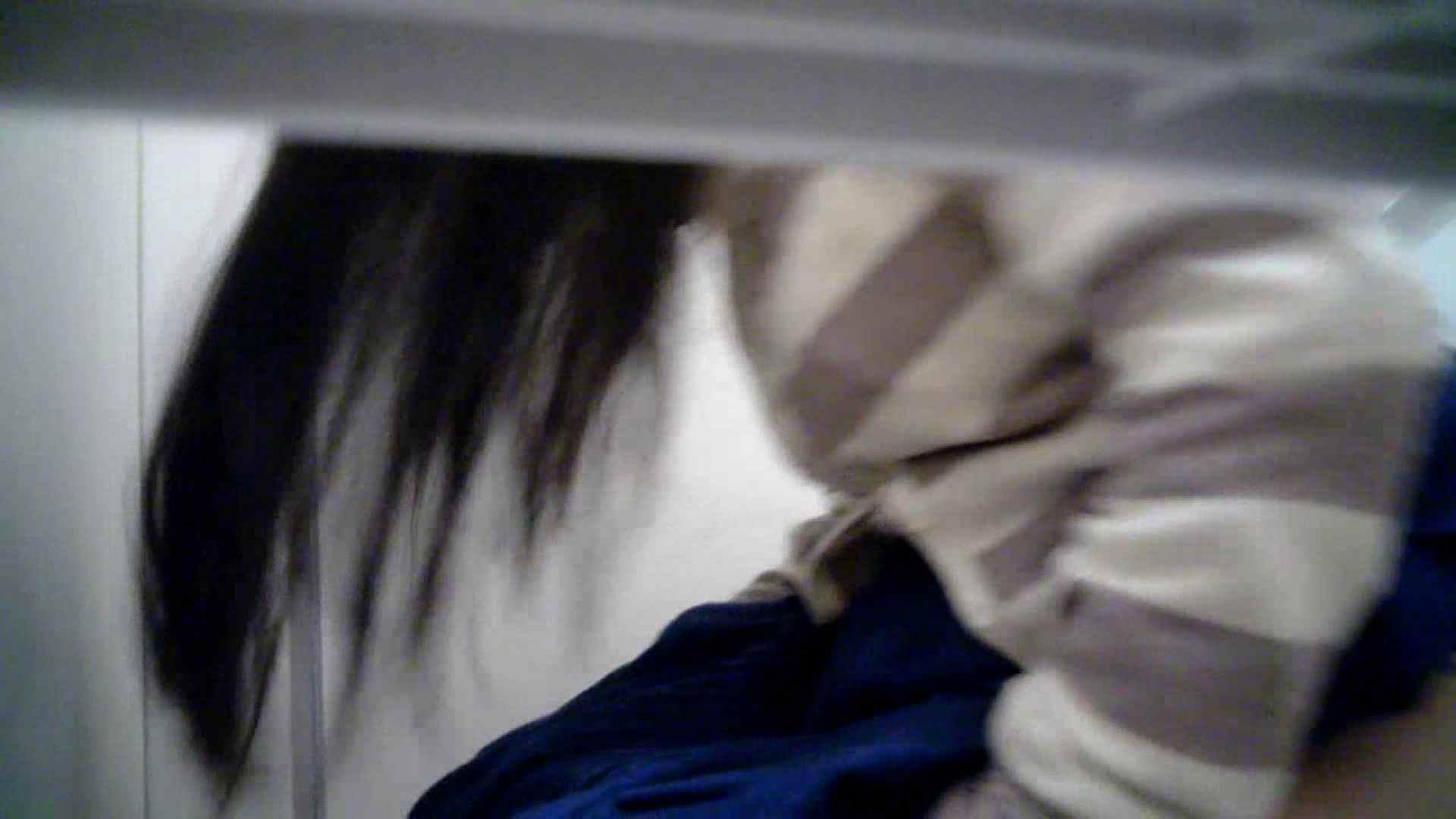 vol.28 最近では、黒いナプキンも売っているので…ファッ! 洗面所 隠し撮りAV無料 45pic 30
