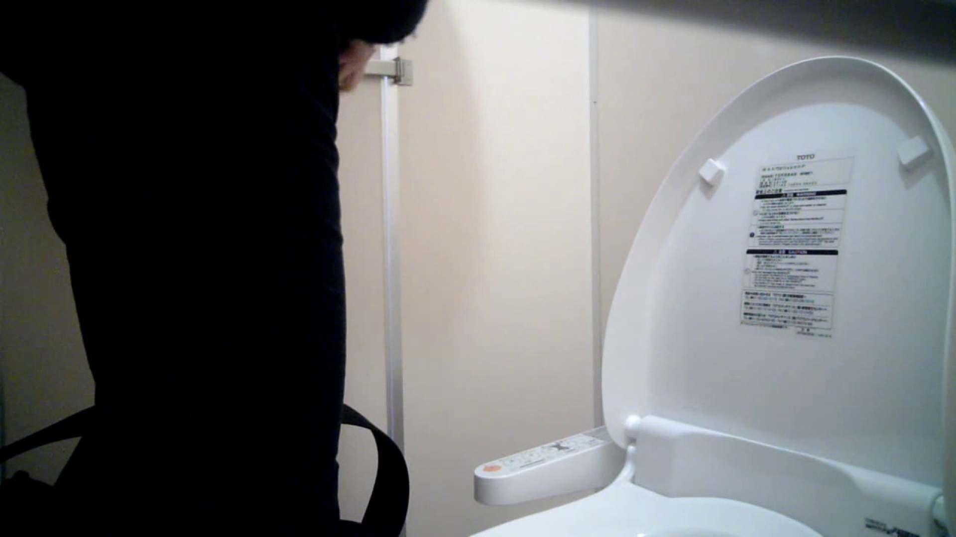 vol.29 たまりません!! ロングコートからのぞくオシリ。 洗面所 のぞきエロ無料画像 71pic 57