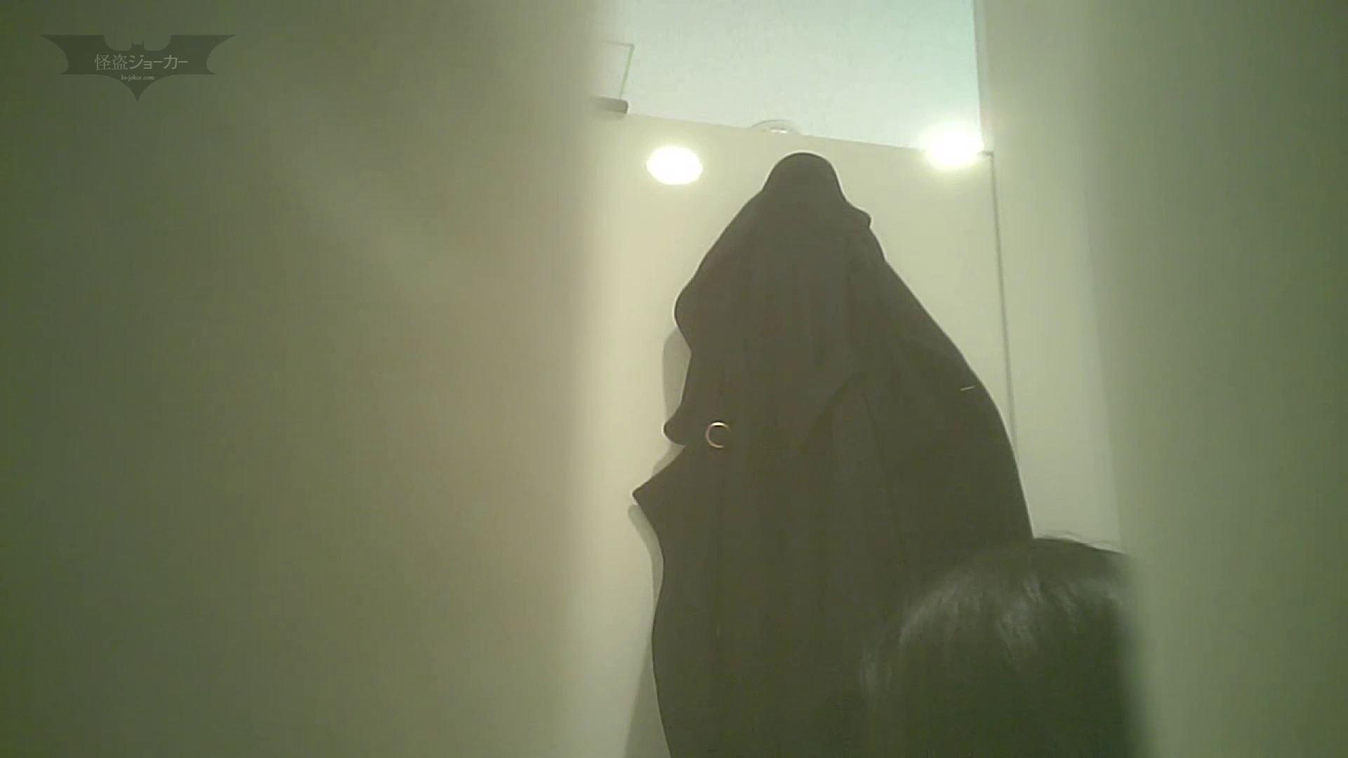 有名大学女性洗面所 vol.54 設置撮影最高峰!! 3視点でじっくり観察 排泄   洗面所  97pic 25