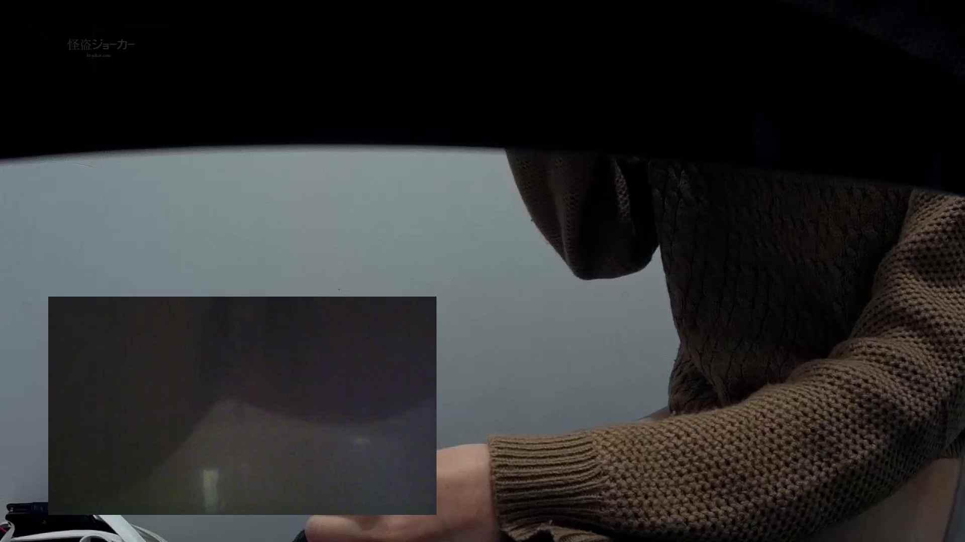 有名大学女性洗面所 vol.54 設置撮影最高峰!! 3視点でじっくり観察 投稿 のぞき動画画像 97pic 35