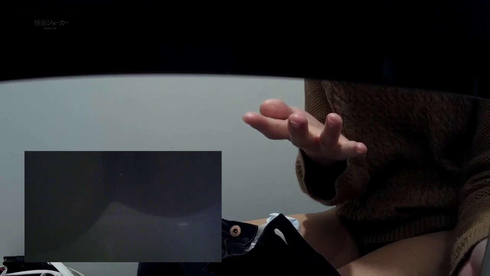 有名大学女性洗面所 vol.54 設置撮影最高峰!! 3視点でじっくり観察 OLの実態 のぞきおめこ無修正画像 97pic 38