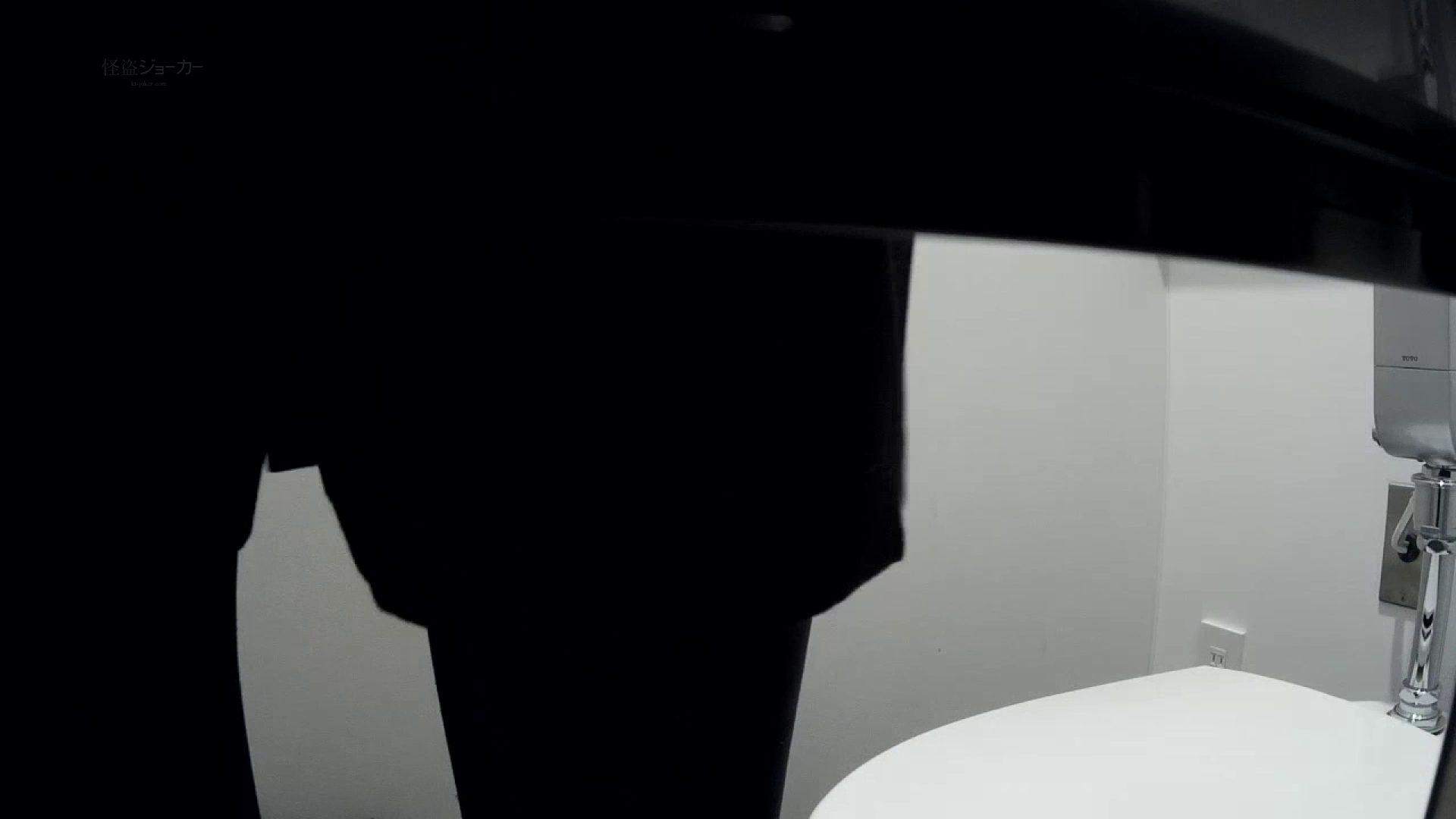 有名大学女性洗面所 vol.54 設置撮影最高峰!! 3視点でじっくり観察 OLの実態 のぞきおめこ無修正画像 97pic 68