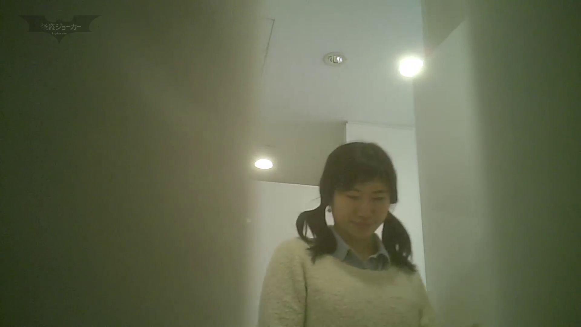 有名大学女性洗面所 vol.54 設置撮影最高峰!! 3視点でじっくり観察 投稿 のぞき動画画像 97pic 83