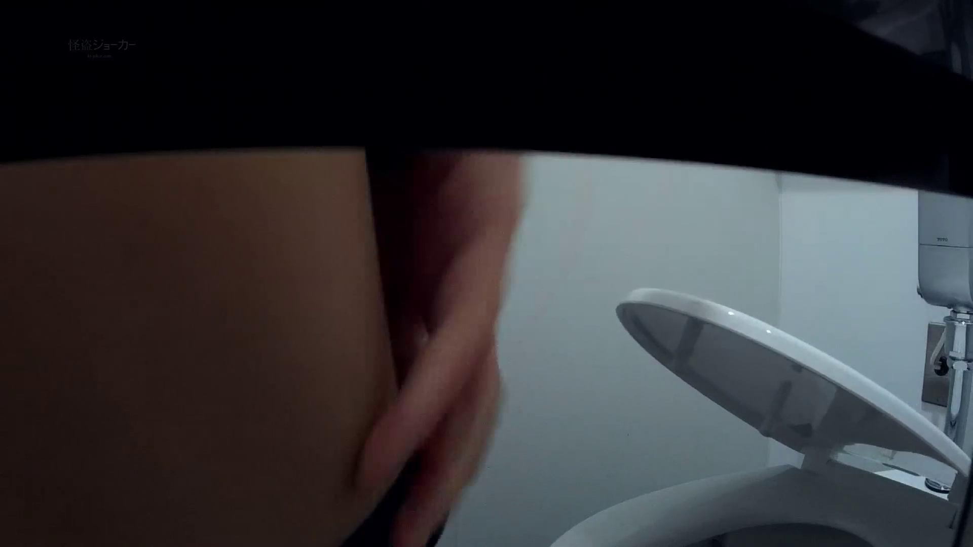 有名大学女性洗面所 vol.54 設置撮影最高峰!! 3視点でじっくり観察 排泄  97pic 90