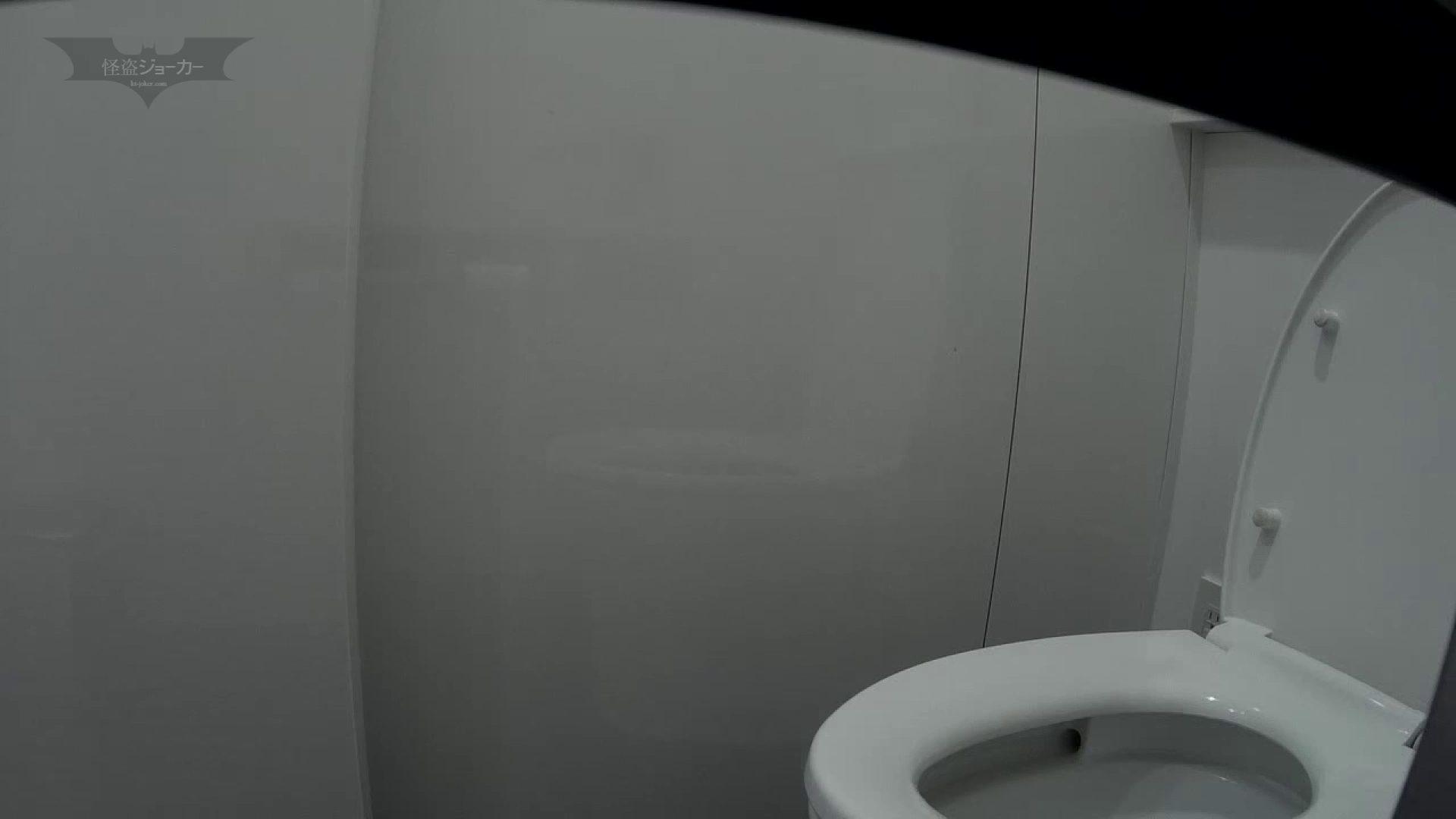 有名大学女性洗面所 vol.57 S級美女マルチアングル撮り!! OLの実態   マルチアングル  103pic 1