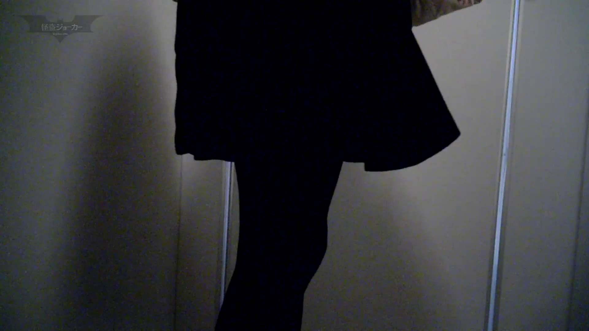 有名大学女性洗面所 vol.57 S級美女マルチアングル撮り!! 洗面所 隠し撮りAV無料 103pic 10
