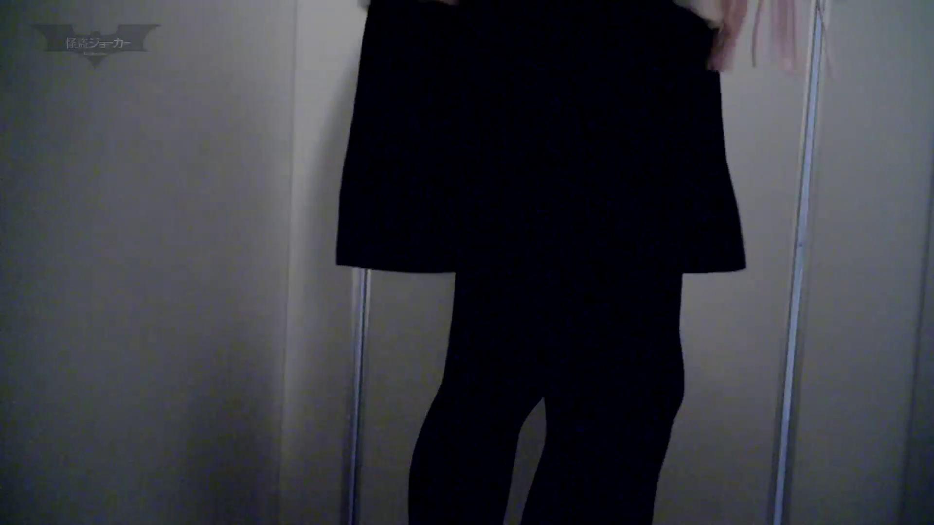 有名大学女性洗面所 vol.57 S級美女マルチアングル撮り!! 洗面所 隠し撮りAV無料 103pic 18
