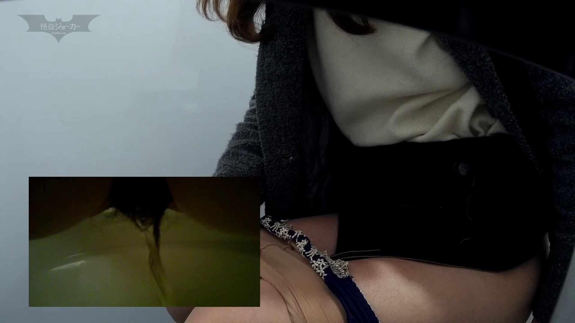 有名大学女性洗面所 vol.57 S級美女マルチアングル撮り!! 美女 盗撮ワレメ無修正動画無料 103pic 27