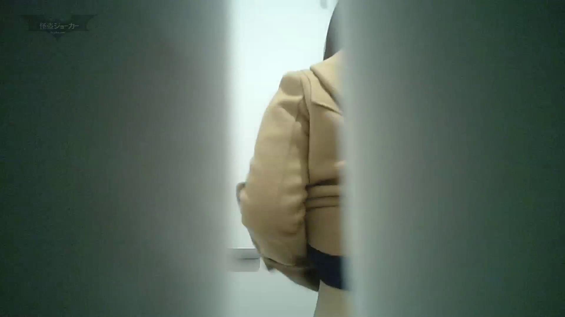 有名大学女性洗面所 vol.57 S級美女マルチアングル撮り!! OLの実態   マルチアングル  103pic 41