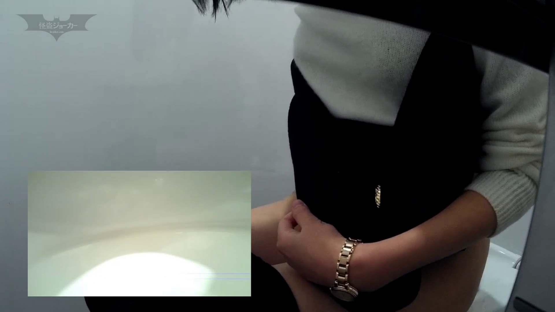 有名大学女性洗面所 vol.57 S級美女マルチアングル撮り!! OLの実態   マルチアングル  103pic 65