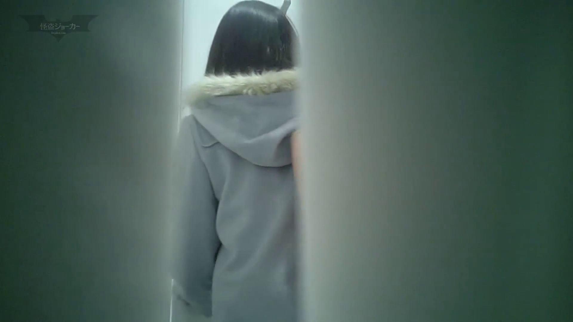 有名大学女性洗面所 vol.57 S級美女マルチアングル撮り!! 洗面所 隠し撮りAV無料 103pic 74