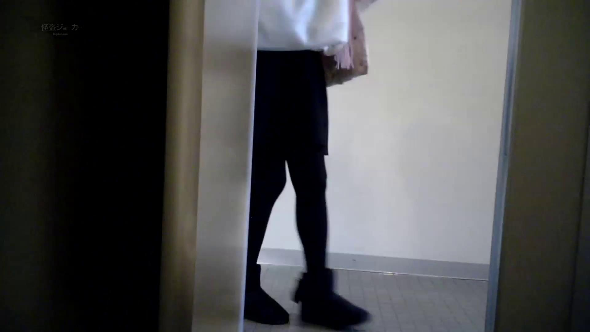 有名大学女性洗面所 vol.57 S級美女マルチアングル撮り!! 排泄 おまんこ動画流出 103pic 87