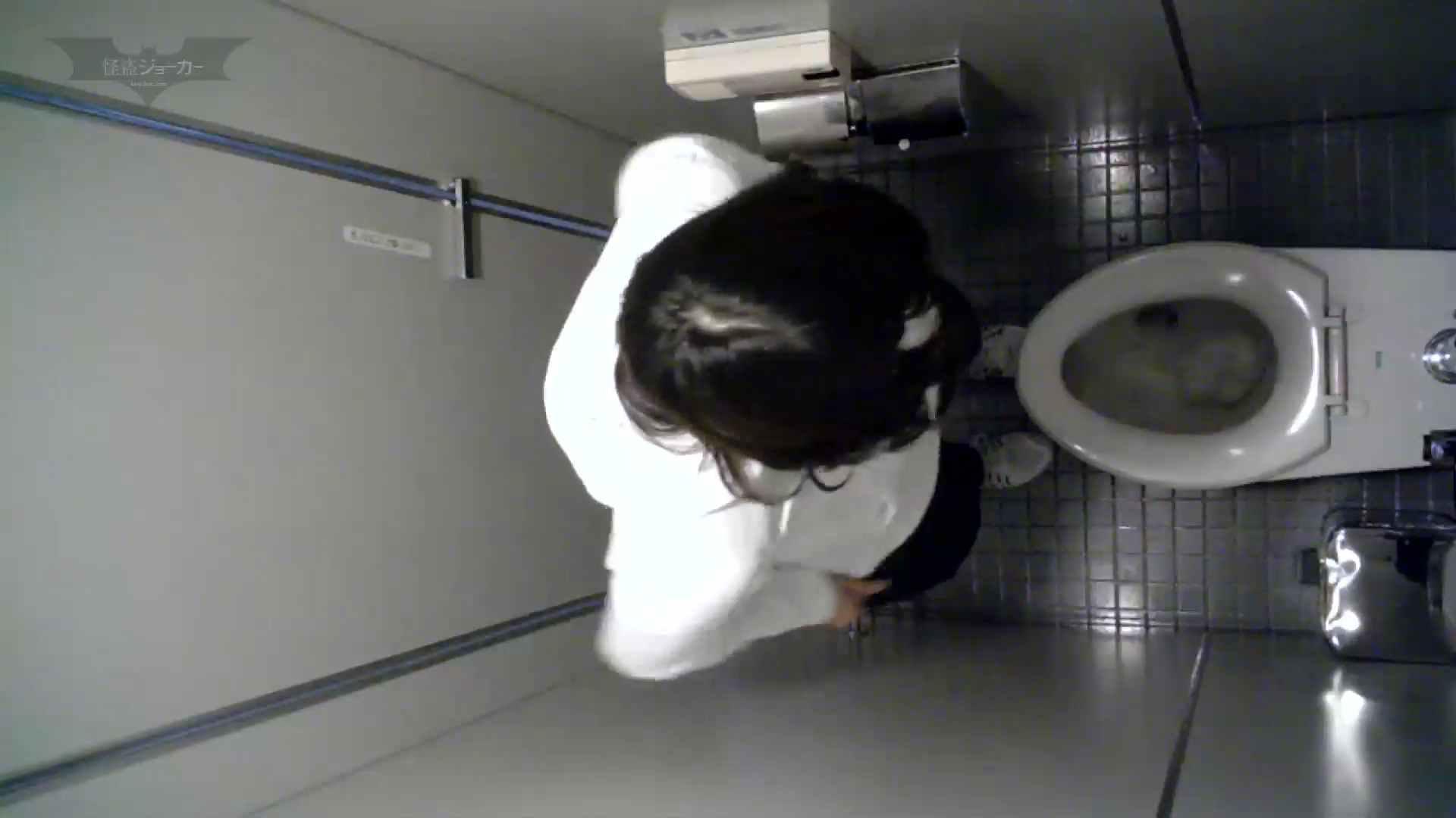 有名大学女性洗面所 vol.58 アンダーヘアーも冬支度? 排泄   OLの実態  91pic 13