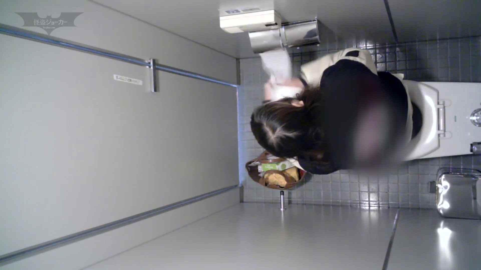 有名大学女性洗面所 vol.58 アンダーヘアーも冬支度? 洗面所 盗撮エロ画像 91pic 20