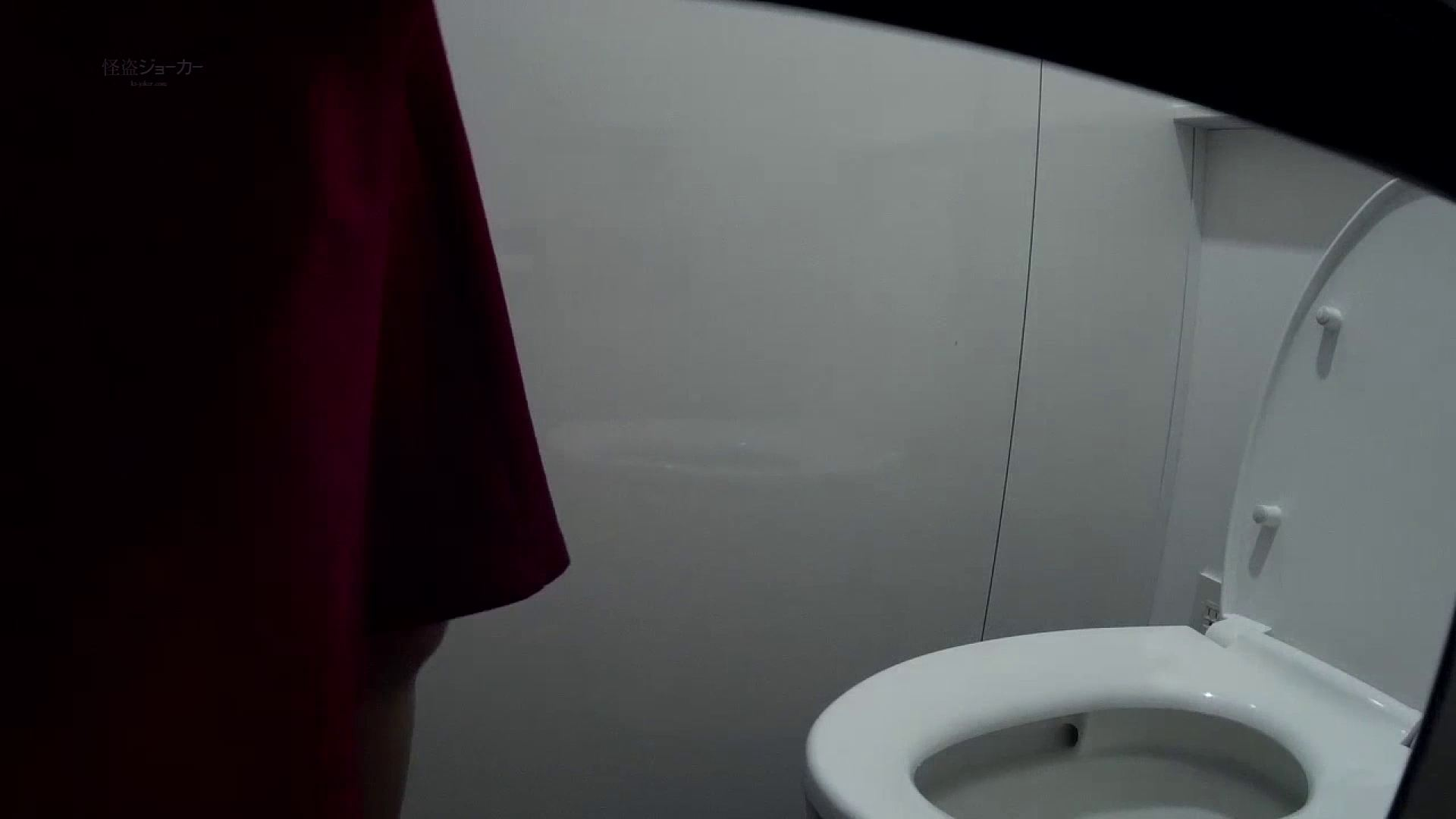 有名大学女性洗面所 vol.58 アンダーヘアーも冬支度? 洗面所 盗撮エロ画像 91pic 50
