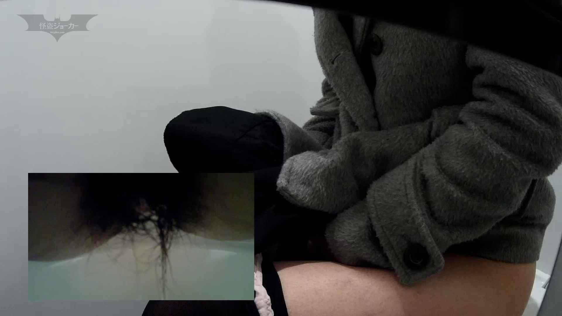 有名大学女性洗面所 vol.58 アンダーヘアーも冬支度? 洗面所 盗撮エロ画像 91pic 62