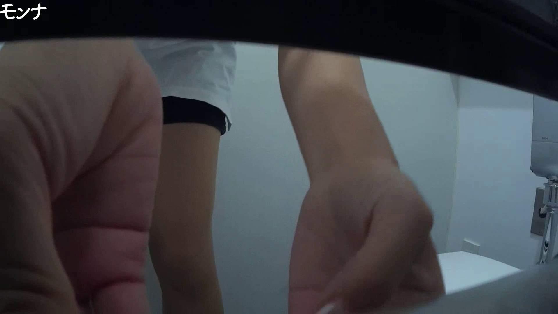 有名大学女性洗面所 vol.66 清楚系女子をがっつり!! 洗面所 盗撮ワレメ無修正動画無料 53pic 27