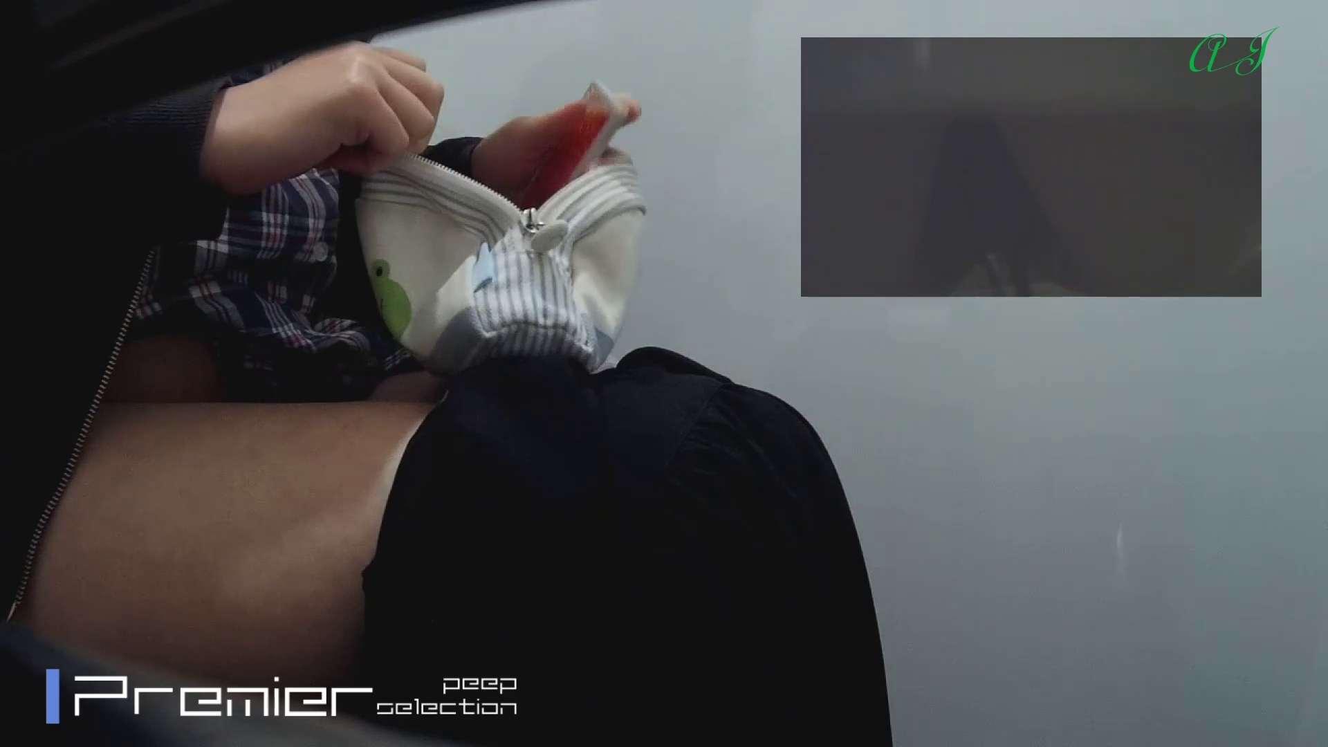 有名大学女性洗面所 vol.79排satuをしながらおにぎり食べる美女 排泄 エロ無料画像 87pic 55