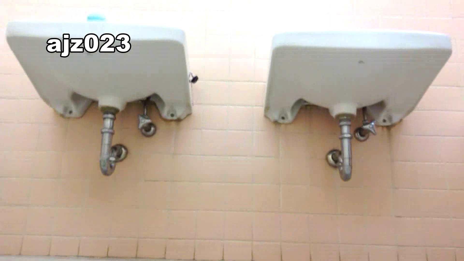 某有名大学女性洗面所 vol.23 洗面所 盗撮エロ画像 52pic 32