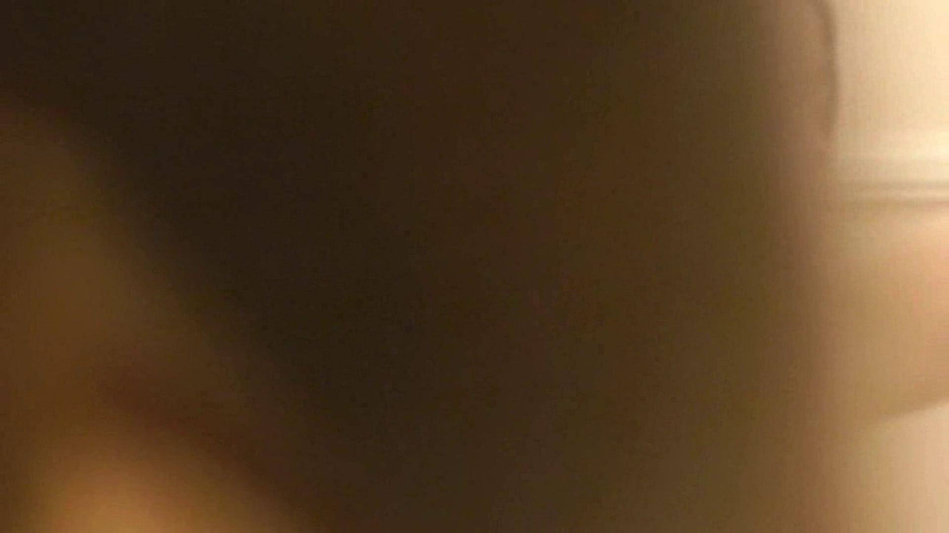 vol.1 Mayumi 窓越しに入浴シーン撮影に成功 OLの実態  17pic 8